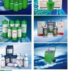EUROGAS distribuzione gas frigorigeni